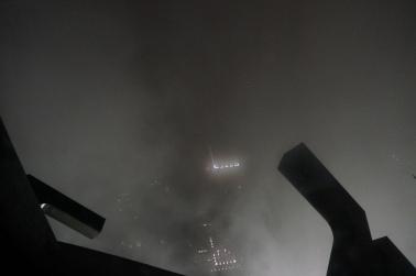 The 102nd floor observation deck